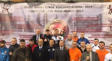 VIDEO WORLD CUP MINSK BELARUS