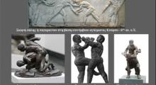 PANGRATION HISTORY